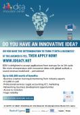 5ος κύκλος υποβολής αιτήσεων στο IDEA